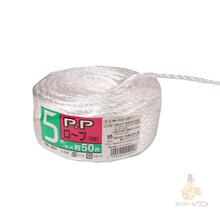 PPロープ 5mm×50m(白)60巻入り