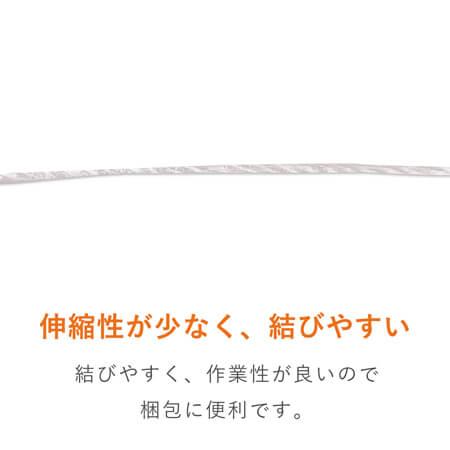 PPロープ 5mm×80m(白)48巻入り