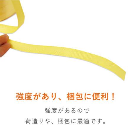 小巻PPバンド 50m巻 ストッパーセット(カッター付)