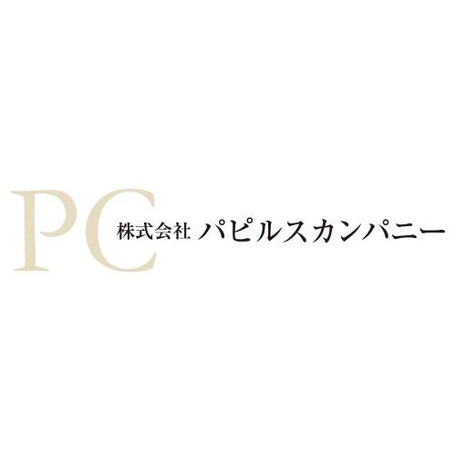 デリバリーパック(完全密封タイプ)A5サイズ