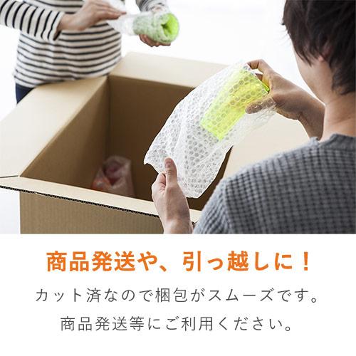プチプチ シート品(400×500mm)※平日9~17時受取限定(日時指定×)