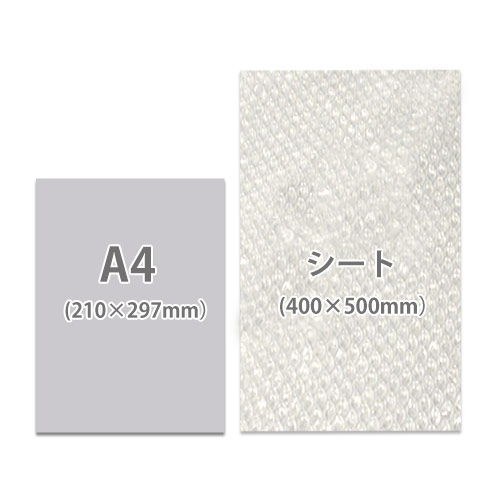 プチプチ シート品(400×500mm)