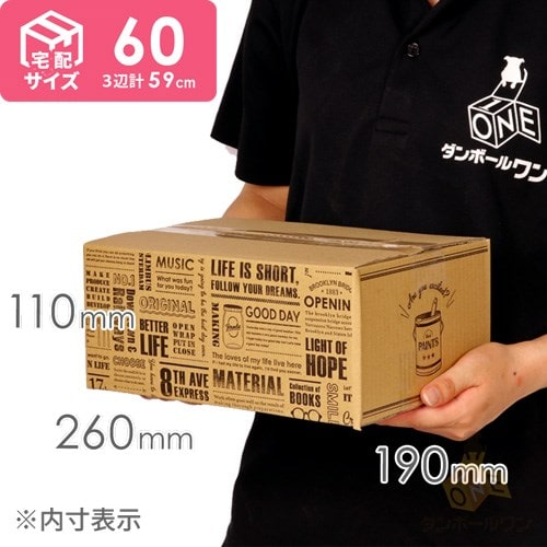 【宅配60サイズ】デザインBOX(ブルックリン)