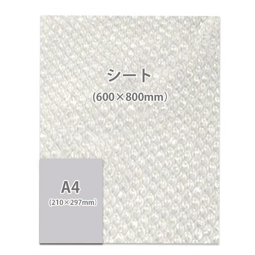 プチプチ シート品(800×600mm)