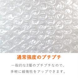 プチプチ シート品(1200×600mm)※平日9~17時受取限定(日時指定×)