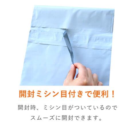 【法人専用サンプル】宅配ビニール袋 5種