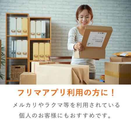 ダンボール高さ可変カッター 箱切り名人(小)サイズ