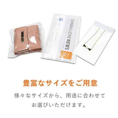 OPP透明袋 A5同人誌用(テープ付き)