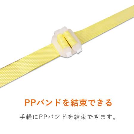 PPバンド 手締め用ストッパー16mm(100個入)
