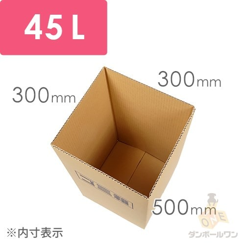 段ボールゴミ箱45L