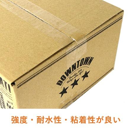 【法人・個人事業主専用サンプル】梱包テープ 4種セット