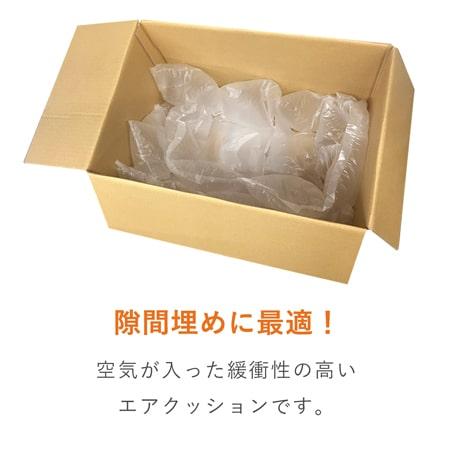 エアー緩衝材・大(185×155×高さ40mm)1箱 約110個入