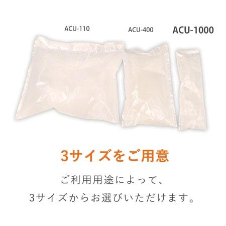 エアー緩衝材・小(160×45×高さ20mm)1箱 約1000個入