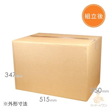 【宅配140サイズ】引っ越し・梱包用 段ボール箱(底面A3)