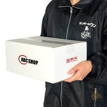 【ロゴ印刷・4か所】宅配80サイズ 白ダンボール箱(クロネコボックス8)