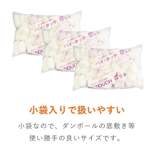 ハイタッチ(200×300mm小袋200個入)※平日9~17時受取限定(日時指定×)
