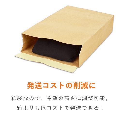 【値下キャンペーン】宅配袋 LL(茶) テープ付き