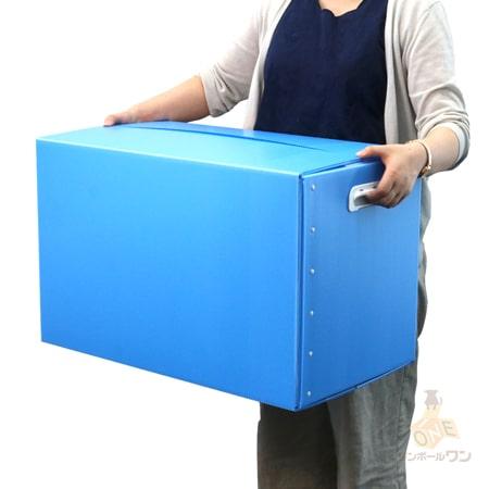 【宅配140サイズ】プラダンケース(取っ手・マジックテープ付)通い箱・保管用