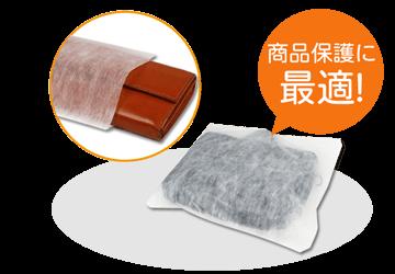 不織布バッグ(不織布平袋)