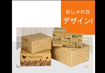 印刷デザインBOX