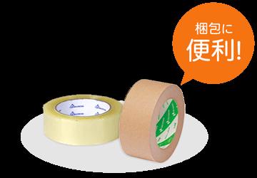 ガムテープ・透明テープ