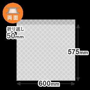 PU-F60575