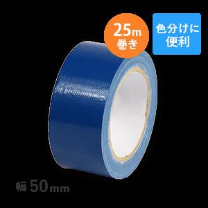 NTAPE-BLUE
