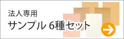 ざら紙・クラフト紙
